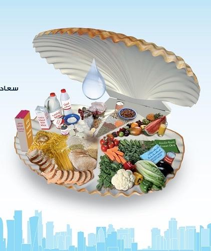 qatar food guide